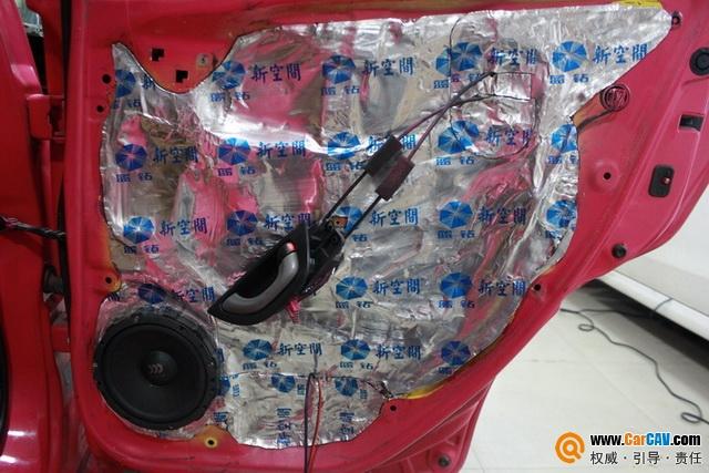 上海音豪本田飞度汽车音响改装摩雷 为音乐喝彩高清图片