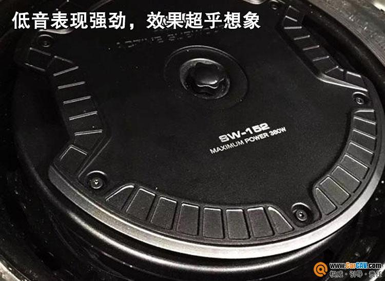 MBQ全铝合金备胎低音炮 汽车影音网论坛 汽车音响改装升级 汽车导