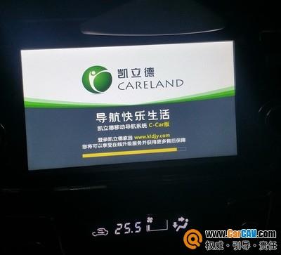 路畅科技凯立德JOS车载导航GSP地图正式发布