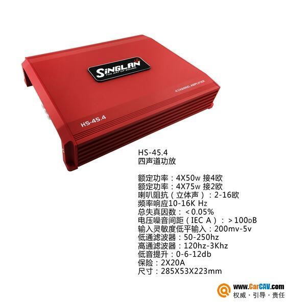 SINGLAN声琅MT1501车载单声道功放功率放大器