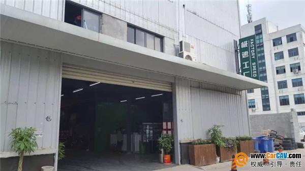 苏州极速工厂