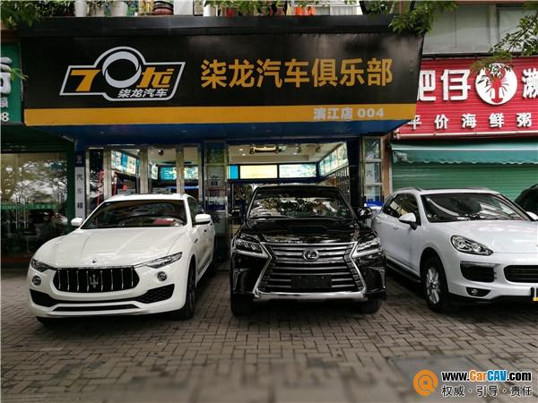 赣州章贡区柒龙汽车俱乐部