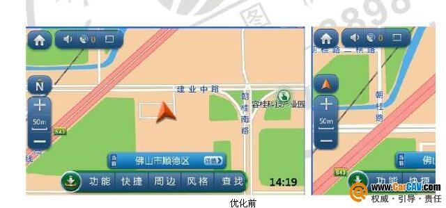2015秋季版道道通GPS地图新增优化内容