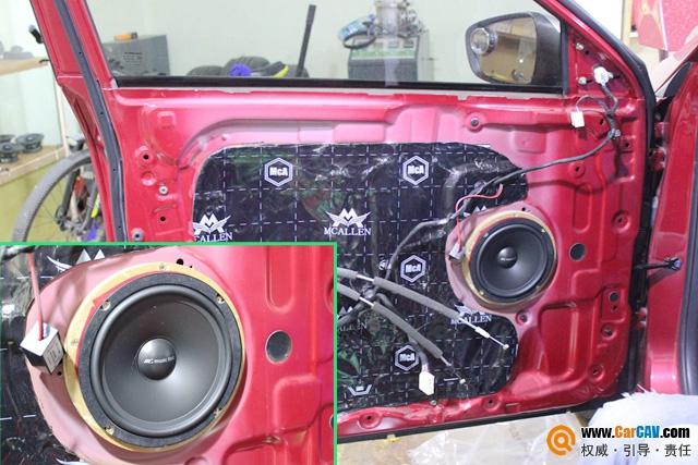 重庆久声长安逸动汽车音响改装豪客 完美升级方案高清图片