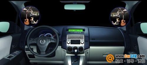 与原车音响对比汽车音响改装的魅力何在?
