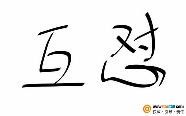 雅森南征,九州联合点金北战,彼此怒怼?