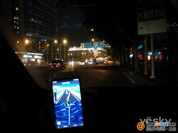 在无网络状态下高德GPS导航地图离线体验