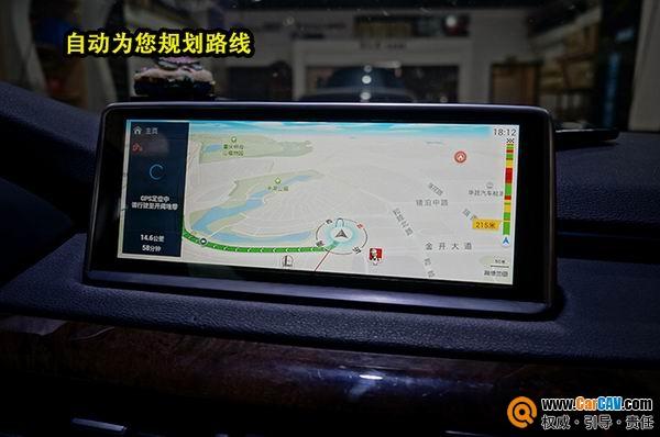宝马X5原车屏升级安卓大屏一体机高清大屏