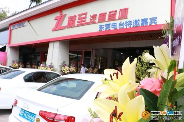 东莞精至汽车音响新模式经营 一城两店服务车主