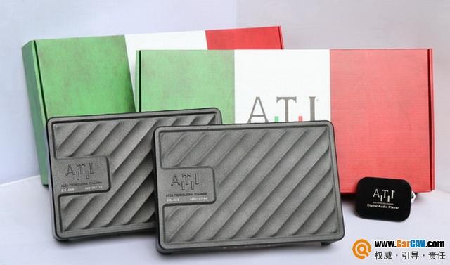 数字音频技术的革新 意大利ATI智能DSP功放上市