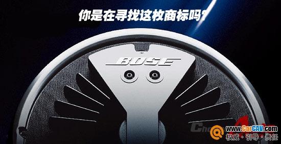 原车音响标配为BOSE高端音响车型汇总介绍