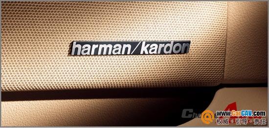 原车音响配置Harman Kardon梦之城娱乐车型汇总