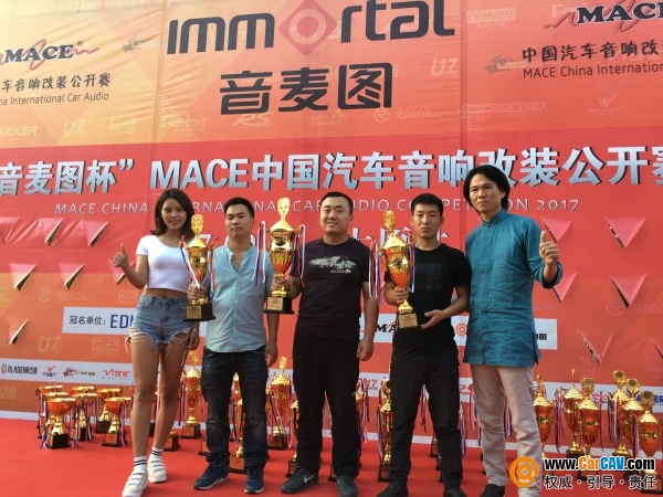 [活动]太原赛事报道-太原唱响实力参赛MACE太原站 一冠一亚收入囊