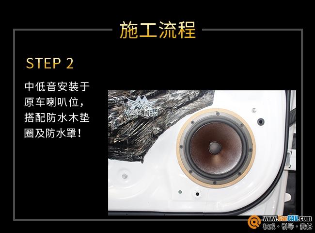衡水兄弟哈弗H2汽车音响改装雷贝琴 甜美的音色