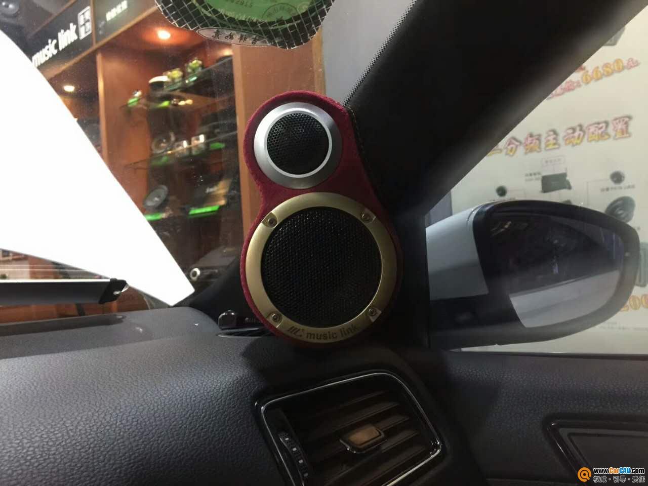 让人欲罢不能 汕尾天仔大众朗逸汽车音响改装乐聆