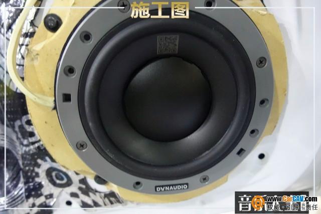 南京音乐人生奥迪A5汽车音响改装丹拿 通透之美