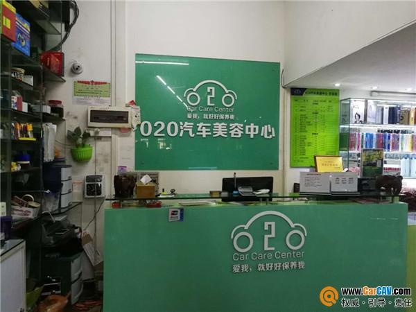 廣州020汽車音響