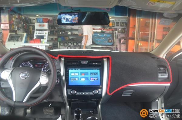 原车中控小家子气 日产天籁升级卡仕达·變安卓智能车机