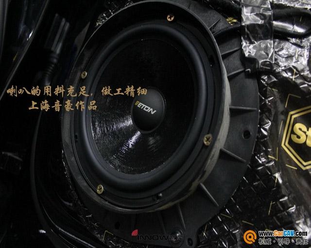 任性聽歌 上海音豪奧迪A6汽車音響改裝伊頓