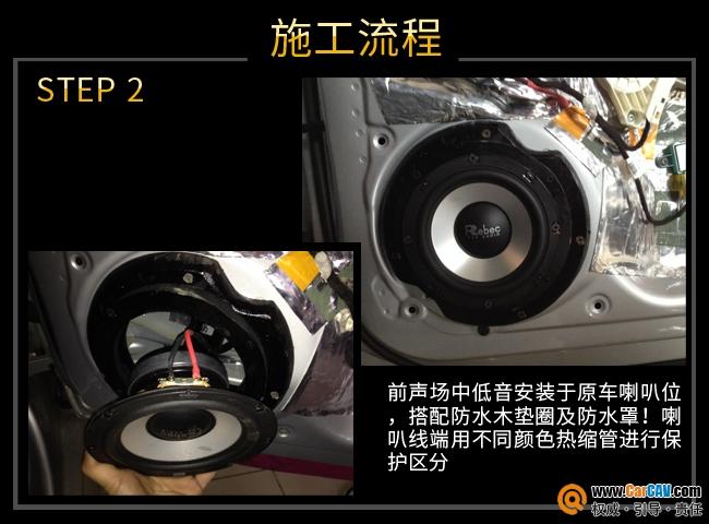 衡阳乐动力奥迪A4汽车音响改装雷贝琴 岁月魅力