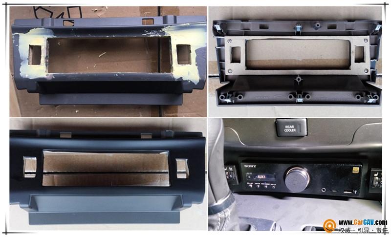 日产途乐无损改装索尼GS9主机工艺倒模安装