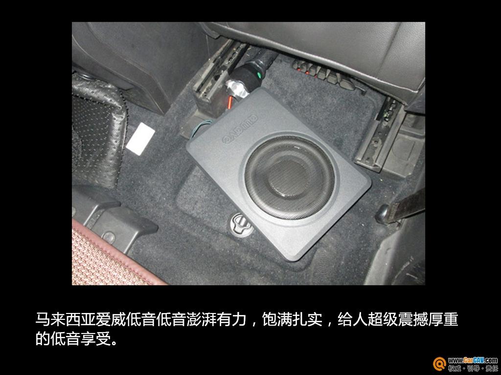 青岛成功福特翼虎汽车音响改装劲浪 干净有力