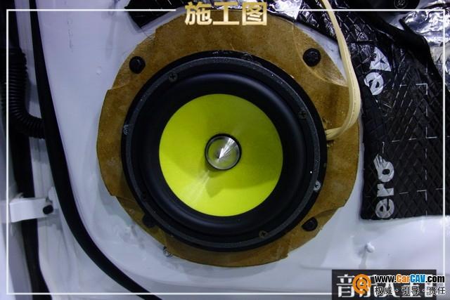 非凡听觉 南京音乐人生奥迪A4L汽车音响改装劲浪