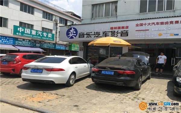 桂林叠彩区卖音乐汽车影音