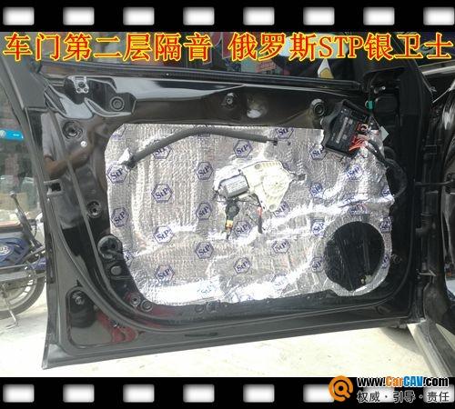 郑州卡卡奥迪A6汽车隔音降噪改装STP 隔音降噪方案