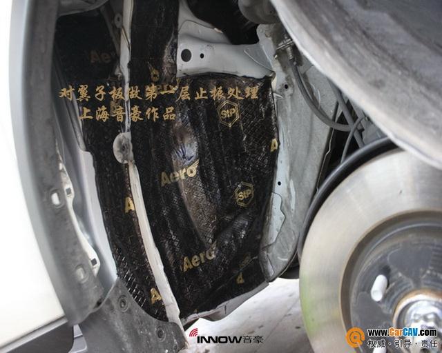 上海音豪汽车隔音改装 尼桑逍客深度降噪改装STP