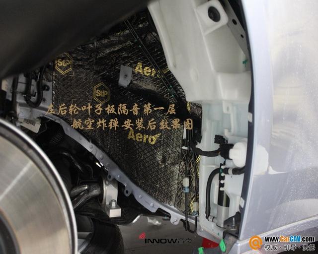 音乐 上海音豪沃尔沃S90汽车音响改装伊顿 4
