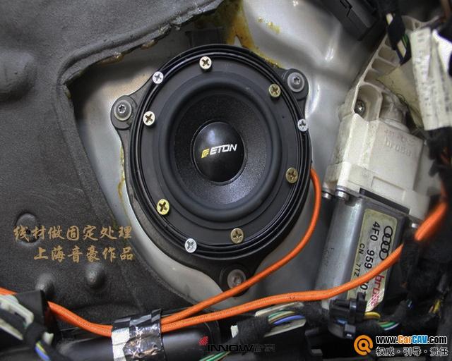 声音不凡 上海音豪奥迪A6L汽车音响改装伊顿