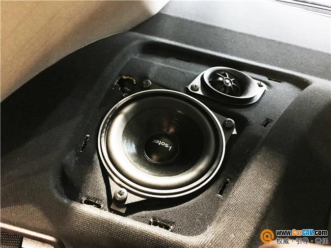 济南孚卡悦听宝马525汽车音响改装海螺 优雅的曲调
