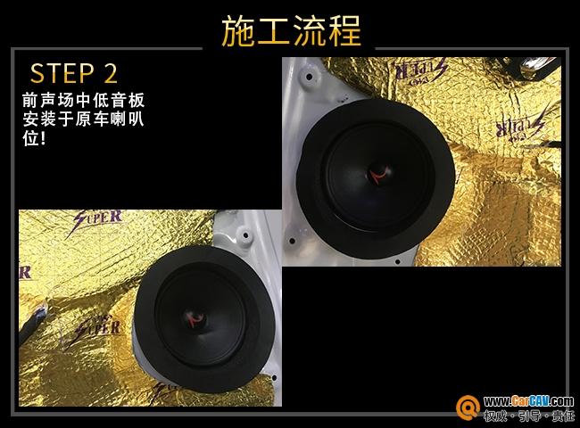 原汁原味 石家庄大苹果本田缤智汽车音响改装雷贝琴