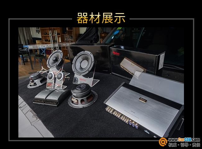享受人声 西安品音社三菱劲炫汽车音响改装雷贝琴