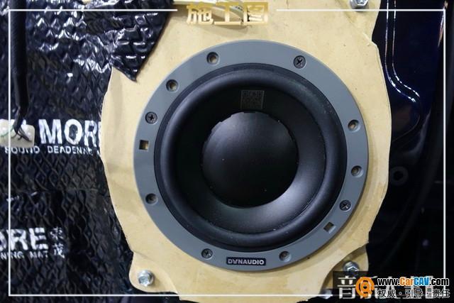 南京音乐人生雷克萨斯RX200T汽车音响改装丹拿 笑