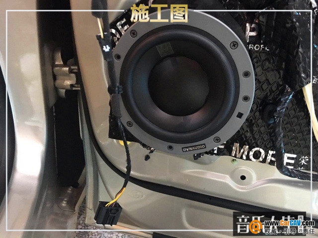 撩人歌声 南京音乐人生别克GL8汽车音响改装丹拿