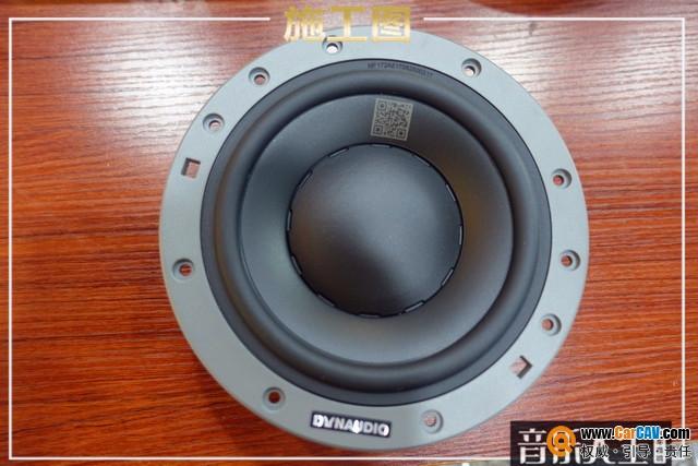 为声音点赞 南京音乐人生奥迪A6汽车音响改装丹拿