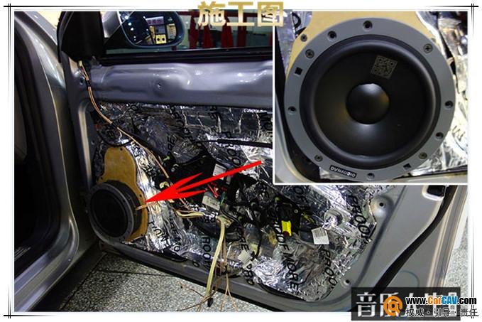 高山流水 南京音乐人生大众迈腾汽车音响改装丹拿