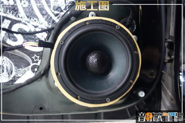 伴你前行 南京音乐人生雪铁龙C5汽车音响改装ATI