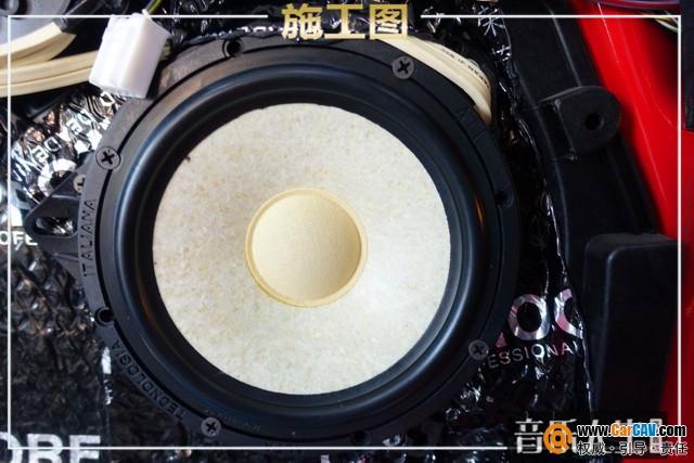 唱你想听 南京音乐人生福特嘉年汽车音响改装ATI