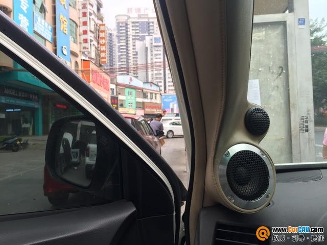 广州新塘红日丰田汉兰达汽车音响改装RS 汇聚欢乐