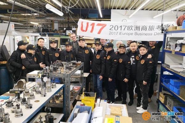 U17联盟走进德国,探寻高品质扬声器RS的秘密