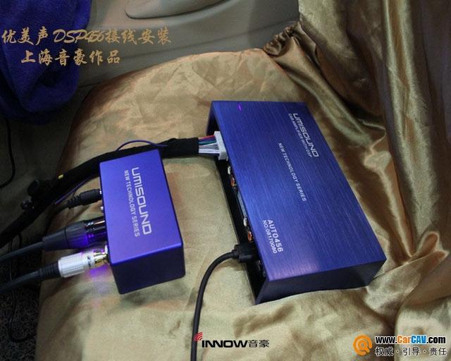 上海音豪宝马320汽车音响改装伊顿 量身定做