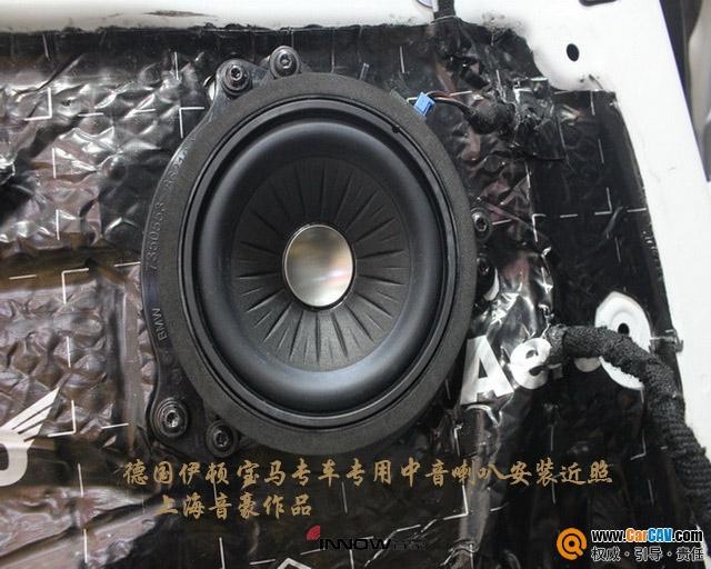 聆听人声魅力 上海音豪宝马X1汽车音响改装伊顿