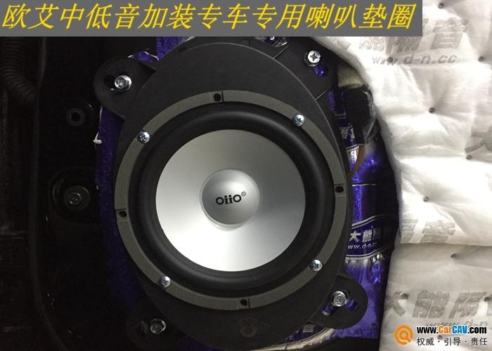 北京双周日产途乐汽车音响改装欧艾 锦上添花