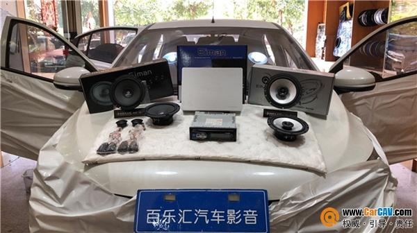 深圳百乐汇本田哥瑞汽车音响改装EIMAN 音乐塑造