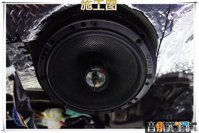 南京音乐人生本田艾力绅汽车音响改装劲浪 纯净音乐