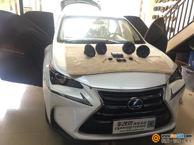 极致体验  广州车改坊雷克萨斯NX200汽车音响改装