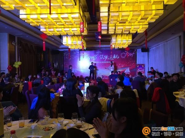 """""""激扬2018,筑梦远航"""",广州车影年会盛典举行"""